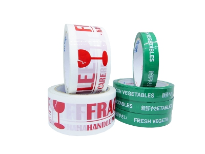 Custom Print Packing Tape